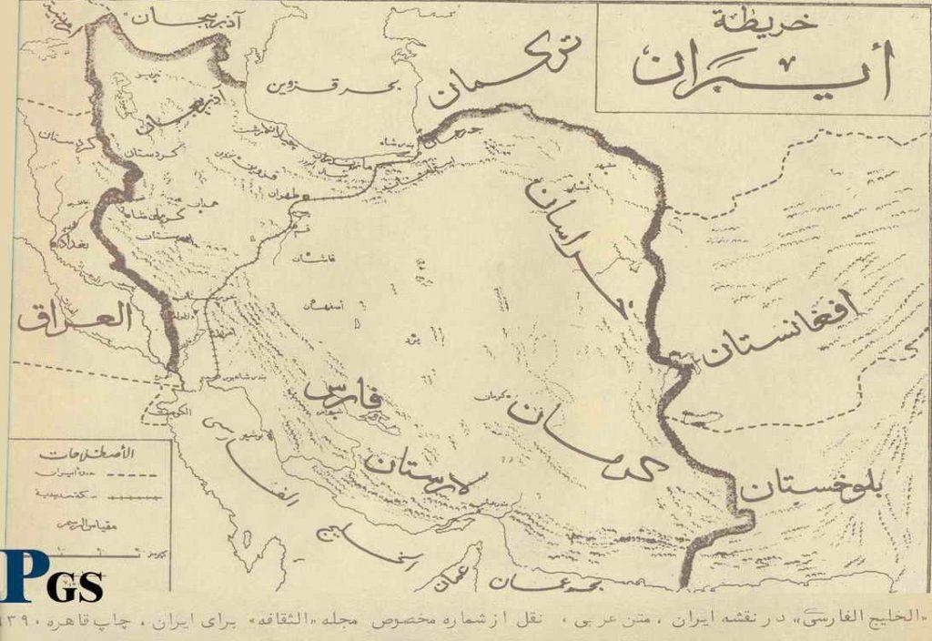 Irán, 1939