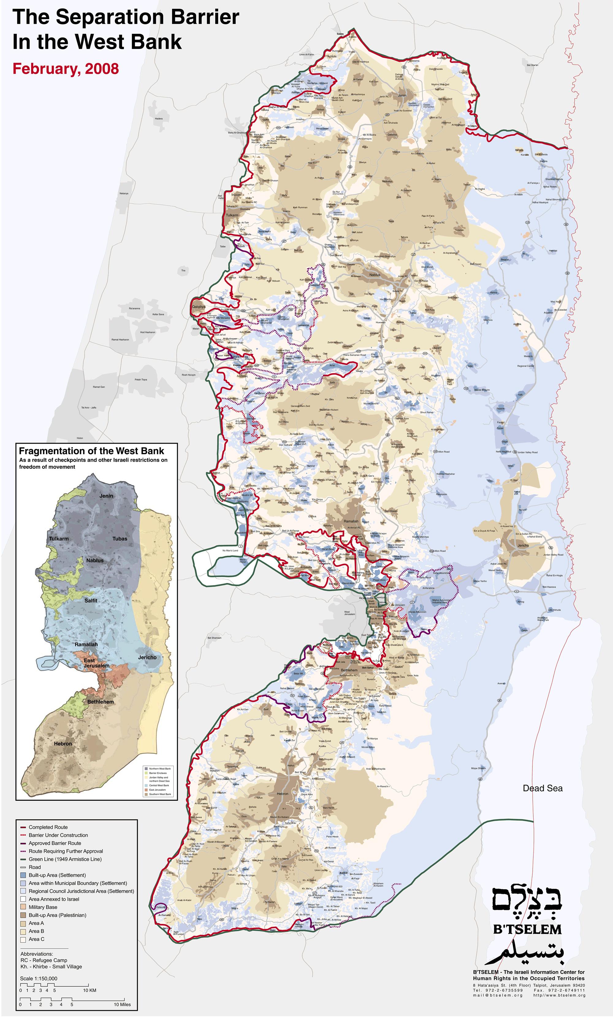 Muro israelí de separación en Cisjordania, 2008
